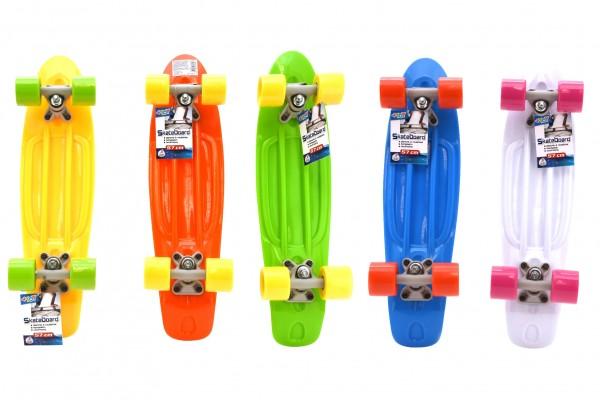Skateboard pentru copii 57 cm 50 kg Globo imagine