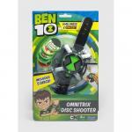 Ben 10 ceas omnitrix cu lansator de discuri