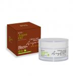 Crema de fata hidratanta Bio anti age Argan Oil BioQ ten uscat 50ml