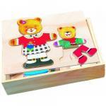 Puzzle din lemn imbraca familia de ursuleti