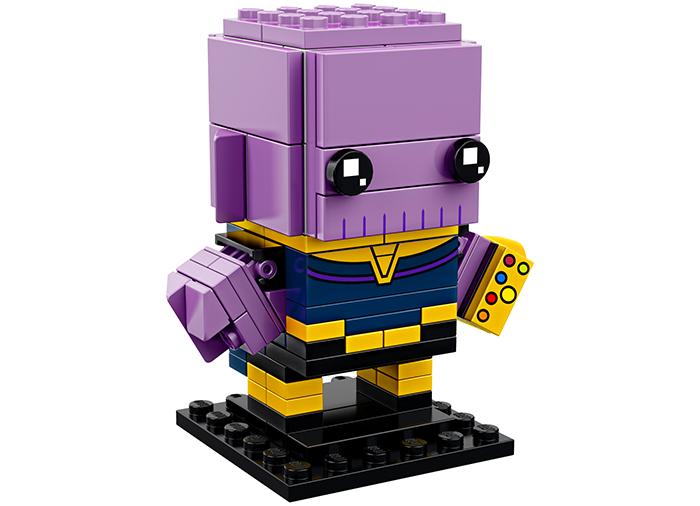 Thanos (41605)