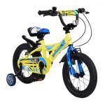 Bicicleta pentru copii Rapid Yellow 14 inch