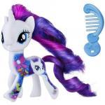 Figurina My Little Pony Rarity 8 cm