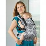 Marsupiu Isara Baby Full Wrap Conversion Kaleidoscopix Silver