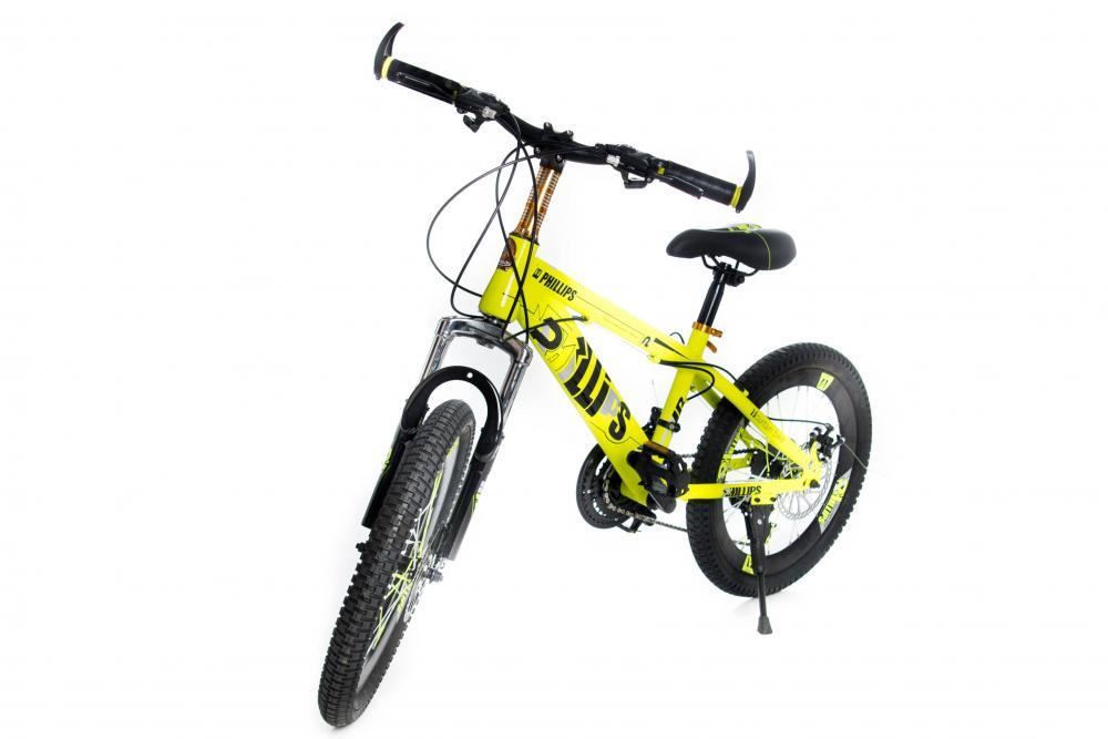 Bicicleta 20 inch Philips Yellow