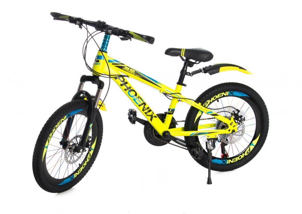 Bicicleta 20 inch Phoenix Yellow
