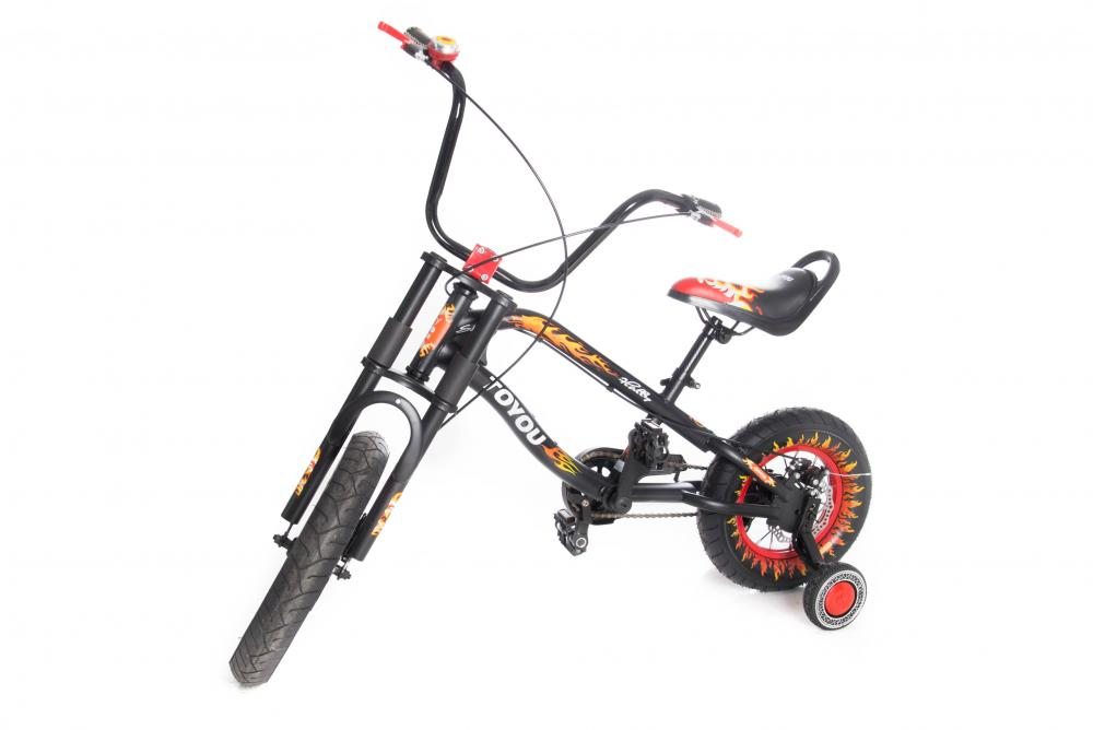 Bicicleta 20 inch To You Fire