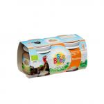 Piure Bio din carne de curcan 2x 80 gr SunBaby