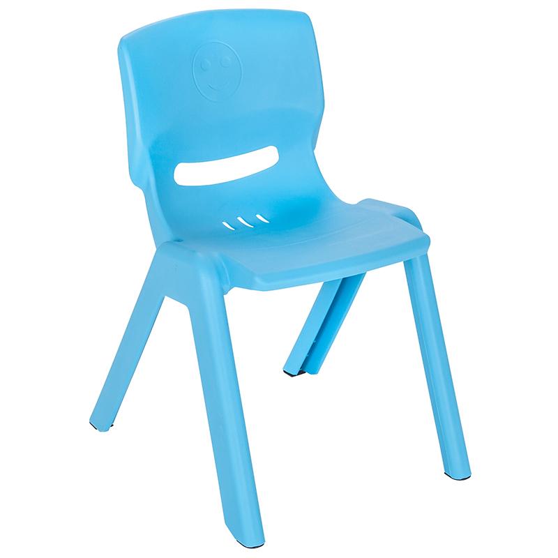 Scaunel cu spatar pentru copii Happy Chair Albastru