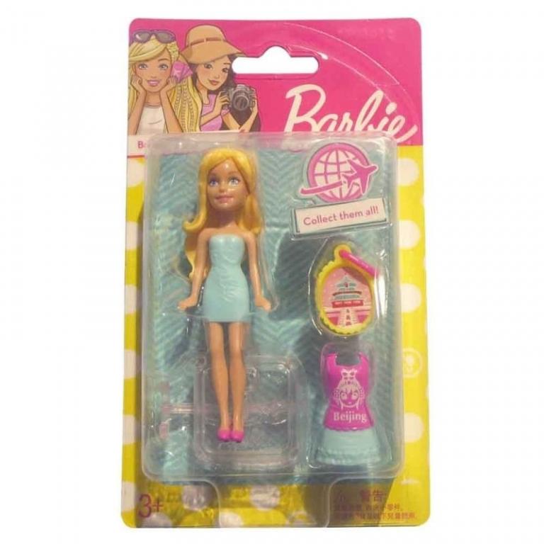 Barbie in jurul lumii - Beijing, Mattel