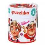 Puzzle Cubika Meserii 2