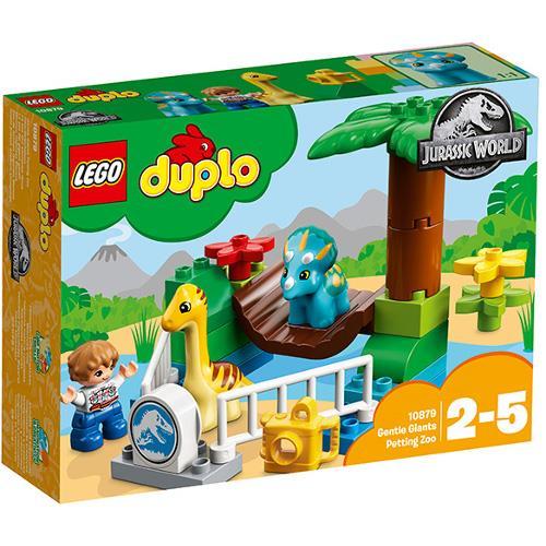 Gradina Zoo a Uriasilor Blanzi Lego Duplo