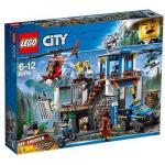 Cartierul General al Politiei Montane Lego City