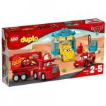 Cafeneaua lui Flo Lego Duplo