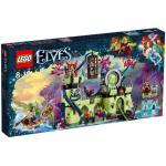 Evadarea din Fortareata Regelui Spiridusilor Lego Elves