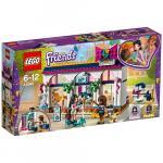 Magazinul de Accesorii al Andreei Lego Friends