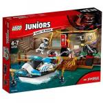 Urmarirea lui Zane 10755 Lego Juniors