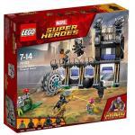 Atacul cu Lame al lui Corvus Glaive Lego Marvel Super Heroes