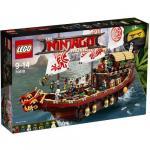Destinys Bounty Lego Ninjago