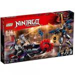Killow Contra Samurai X Lego Ninjago