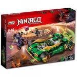 Vehiculul Nocturn al lui Lloyd Lego Ninjago