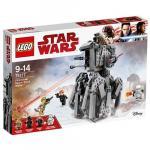 Heavy Scout Walker al Ordinului Intai Lego Star Wars