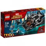 Atacul Luptatorului Regal Lego Super Heroes