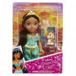 Printese Disney 15 cm Jasmine