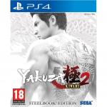 Joc Yakuza Kiwami 2 Launch Edition Ps4