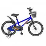 Bicicleta copii 16 Junior J1601A cadru otel albastru / negru si roti ajutatoare