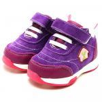 Pantofi Sport Gastonne 22 (134 mm)