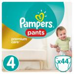 Scutece chilotel Pampers Premium Care Pants Value Pack 4 Maxi 8-14 kg 44 buc