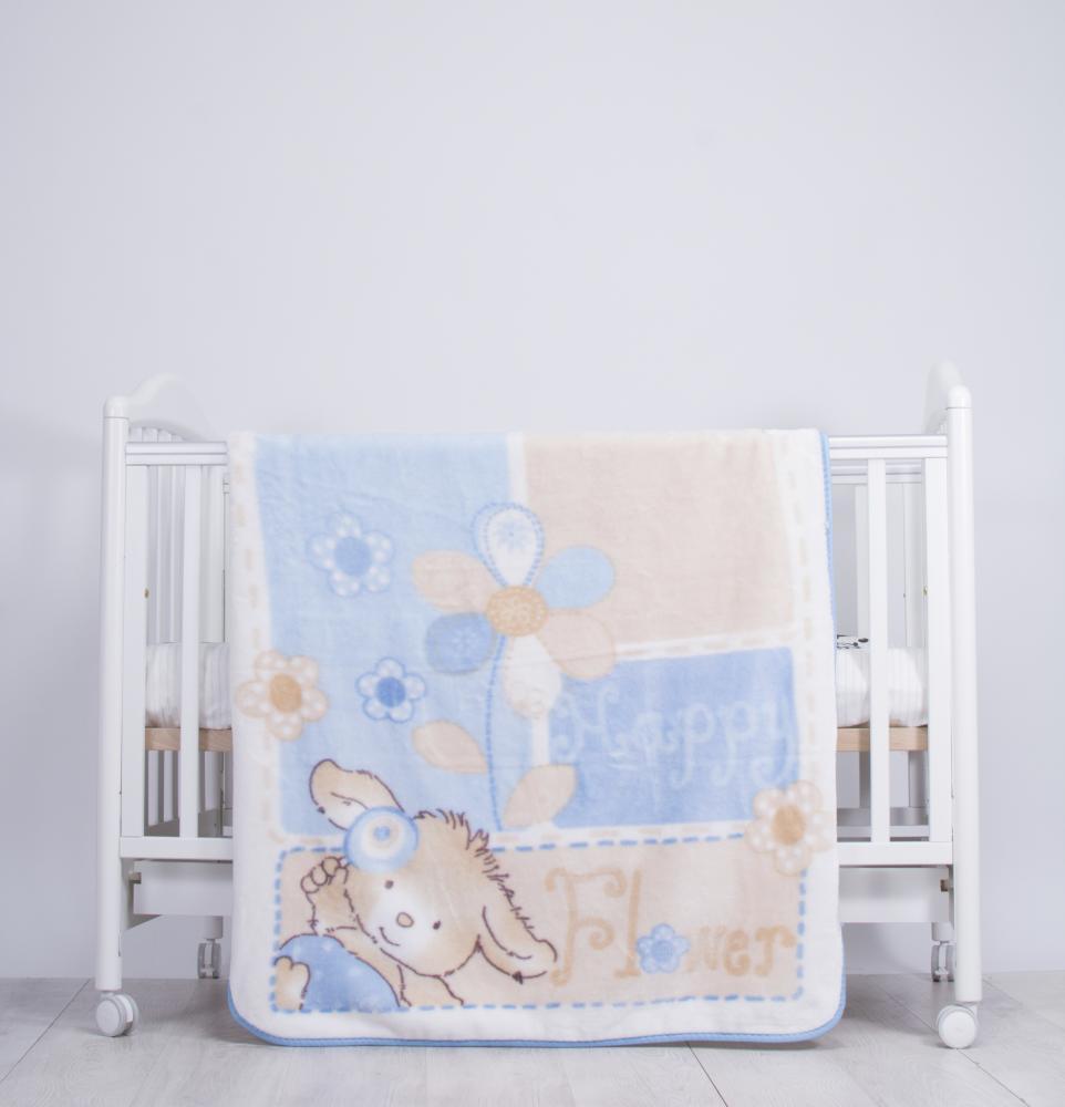 Paturica din plus pentru bebelusi Happy Bunnie Blue
