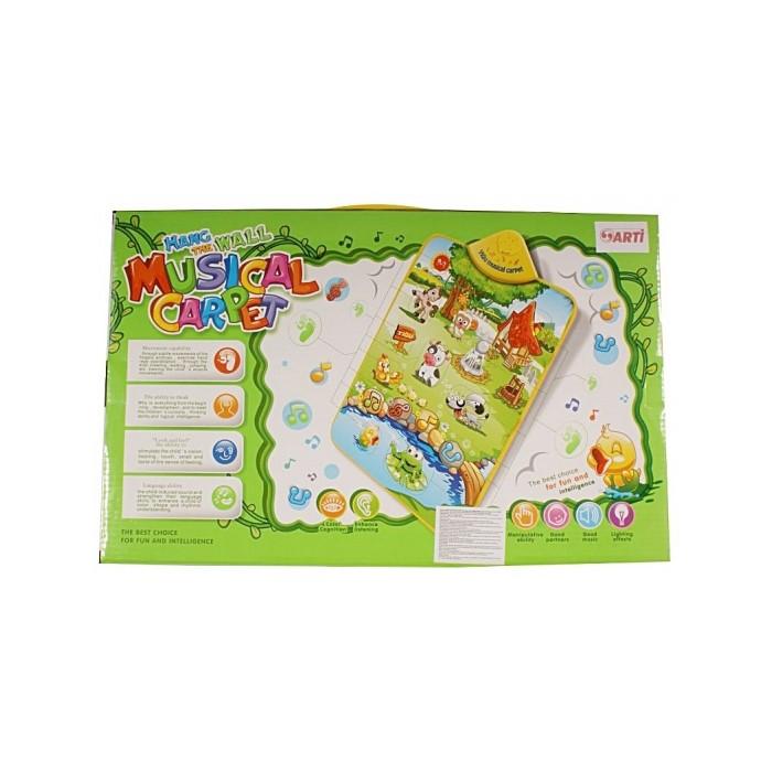 Salteluta de joaca Arti Sunny Farm 2980