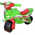 Motocicleta Racing 0139/5 Verde/Rosu
