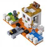 Arena Craniului Lego Minecraft