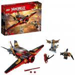 Aripa destinului Lego Ninjago
