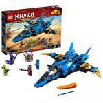 Avionul de lupta al lui Jay Lego Ninjago