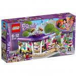 Lego Cafeneaua de arta a Emmei