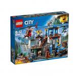 Lego Cartierul general al politiei montane