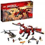 Firstbourne Lego Ninjago