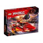 Katana V11 Lego Ninjago