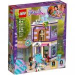 Lego Atelierul de arta al Emmei