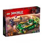 Vehiculul nocturn al lui Lioyd Lego Ninjago