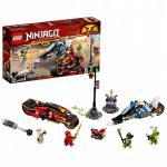 Vehiculele lui Kai si Zane Lego Ninjago