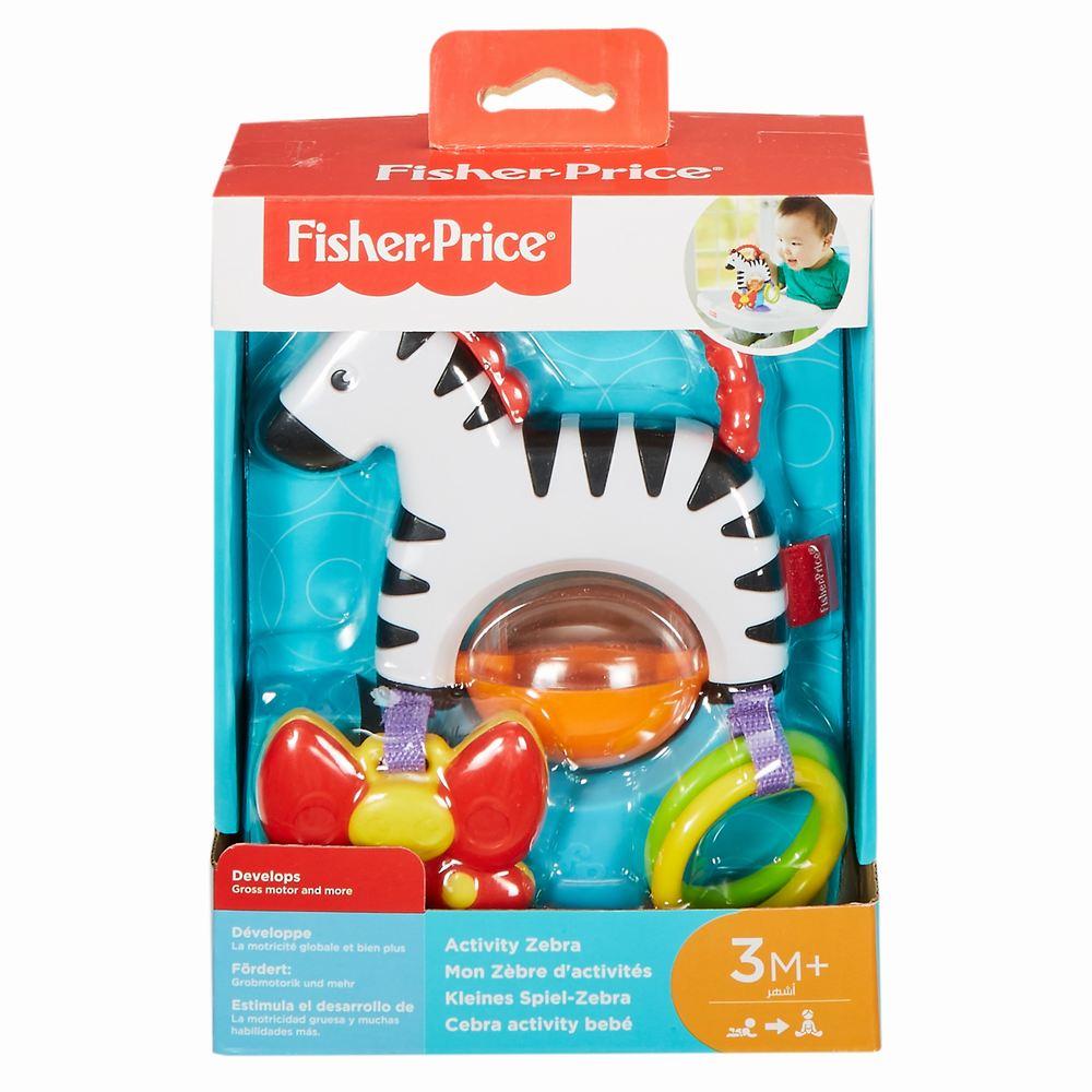 Zebra Fisher Price cu activitati