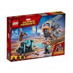 Lego In cautarea armei lui Thor