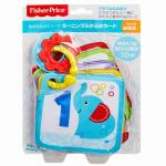 Carticica Bebe de la 1 la 5 Fisher Price