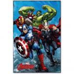 Paturica copii Avengers Star