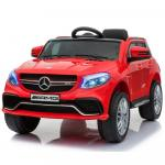 Masinuta electrica Chipolino Mercedes Benz AMG red